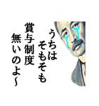 【実写】ボーナス(賞与)☆キタコレ(個別スタンプ:34)