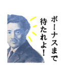 【実写】ボーナス(賞与)☆キタコレ(個別スタンプ:35)