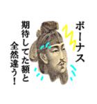【実写】ボーナス(賞与)☆キタコレ(個別スタンプ:36)