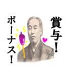 【実写】ボーナス(賞与)☆キタコレ(個別スタンプ:37)