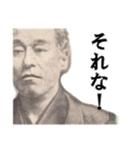 【実写】ボーナス(賞与)☆キタコレ(個別スタンプ:38)
