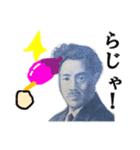 【実写】ボーナス(賞与)☆キタコレ(個別スタンプ:39)