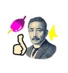 【実写】ボーナス(賞与)☆キタコレ(個別スタンプ:40)