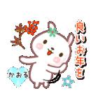 かおる●名前スタンプ■正月・冬+(個別スタンプ:39)