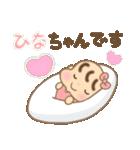ひなちゃん(赤ちゃん)専用のスタンプ(個別スタンプ:01)