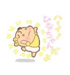 ひなちゃん(赤ちゃん)専用のスタンプ(個別スタンプ:02)
