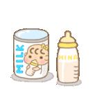 ひなちゃん(赤ちゃん)専用のスタンプ(個別スタンプ:26)