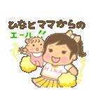 ひなちゃん(赤ちゃん)専用のスタンプ(個別スタンプ:35)