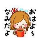 ♦なみ専用スタンプ♦(個別スタンプ:01)