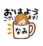 ♦なみ専用スタンプ♦(個別スタンプ:02)