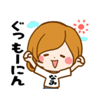 ♦なみ専用スタンプ♦(個別スタンプ:03)