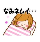 ♦なみ専用スタンプ♦(個別スタンプ:04)