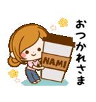 ♦なみ専用スタンプ♦(個別スタンプ:05)