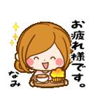 ♦なみ専用スタンプ♦(個別スタンプ:06)