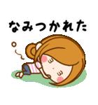 ♦なみ専用スタンプ♦(個別スタンプ:08)