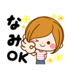 ♦なみ専用スタンプ♦(個別スタンプ:10)