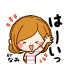 ♦なみ専用スタンプ♦(個別スタンプ:11)