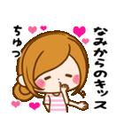 ♦なみ専用スタンプ♦(個別スタンプ:16)