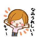 ♦なみ専用スタンプ♦(個別スタンプ:17)