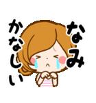 ♦なみ専用スタンプ♦(個別スタンプ:18)