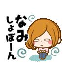 ♦なみ専用スタンプ♦(個別スタンプ:21)
