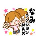 ♦なみ専用スタンプ♦(個別スタンプ:22)