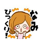 ♦なみ専用スタンプ♦(個別スタンプ:23)