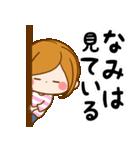 ♦なみ専用スタンプ♦(個別スタンプ:24)