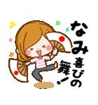 ♦なみ専用スタンプ♦(個別スタンプ:27)