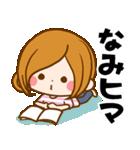 ♦なみ専用スタンプ♦(個別スタンプ:29)