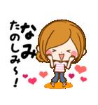 ♦なみ専用スタンプ♦(個別スタンプ:30)