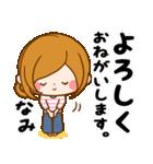 ♦なみ専用スタンプ♦(個別スタンプ:31)