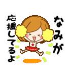 ♦なみ専用スタンプ♦(個別スタンプ:32)