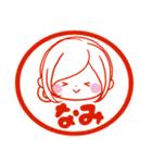 ♦なみ専用スタンプ♦(個別スタンプ:33)