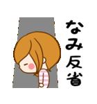 ♦なみ専用スタンプ♦(個別スタンプ:34)