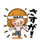 ♦なみ専用スタンプ♦(個別スタンプ:35)