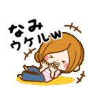 ♦なみ専用スタンプ♦(個別スタンプ:37)