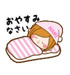 ♦なみ専用スタンプ♦(個別スタンプ:39)