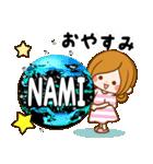 ♦なみ専用スタンプ♦(個別スタンプ:40)