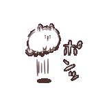 けだまいぬ(個別スタンプ:03)