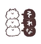けだまいぬ(個別スタンプ:05)