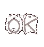 けだまいぬ(個別スタンプ:07)
