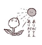 けだまいぬ(個別スタンプ:10)