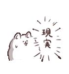 けだまいぬ(個別スタンプ:14)