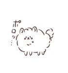 けだまいぬ(個別スタンプ:21)