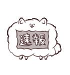 けだまいぬ(個別スタンプ:30)
