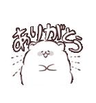 けだまいぬ(個別スタンプ:36)
