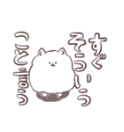けだまいぬ(個別スタンプ:39)
