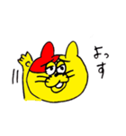 「しゅりまる」TAK-Z スタンプ(個別スタンプ:01)