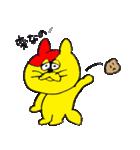 「しゅりまる」TAK-Z スタンプ(個別スタンプ:02)